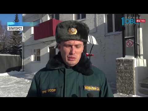 На Южном Урале похолодает до - 42 градусов