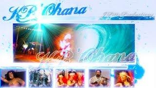 KPO {Kalena Polynesian Ohana} Rehearsal   Special Effects Edition