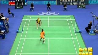 2004 Olympics - WS Final - Zhang Ning vs Mia Audina