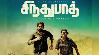 Sindhubaadh BGM No:1 (Escape from Villain) Xtreme High Quality. Vijay Sethupathi,Yuvan Shankar Raja.