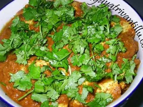 Indian recipes paneer makhanwala andhra telugu for Andhra cuisine vegetarian
