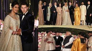 Nick Jonas and Priyanka Chopra Marriage Reception with PM Narendra Modi in Delhi