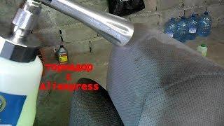 Торнадор для химчистки авто с Алиэкспресс 2019 обзор - тест