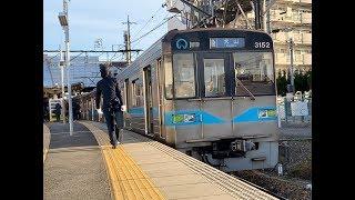 【女性車掌】地下鉄鶴舞線 3050形 犬山折り返し (急行幕回し有)【名鉄】