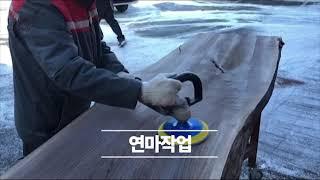 용인 우드슬랩테이블 /레진우드슬랩 테이블 제작 현장 스…