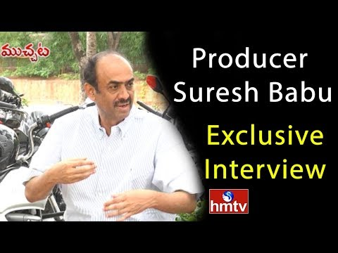 Telugu Film Producer Suresh Babu Exclusive Interview With Sa
