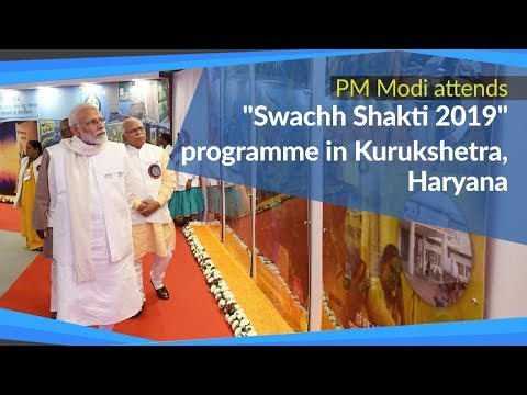 "PM Modi attends ""Swachh Shakti 2019"" programme in Kurukshetra, Haryana | PMO"