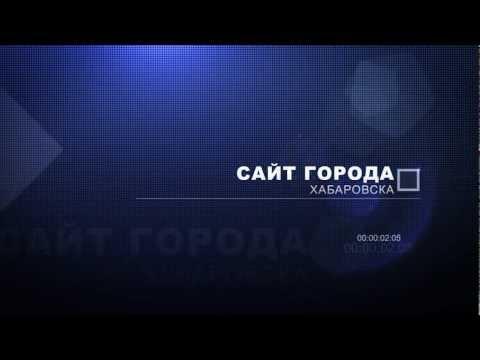 секс знакомства города комсомольск-на-амуре