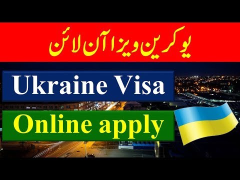 Ukraine Visa online Application step by step guide.