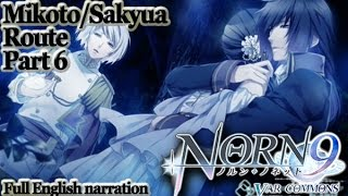 Norn9: Var Commons-Let's Play Mikoto/Sakuya part 6-full English narration-PS Vita.
