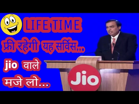 Life time free jio service ( mobile master )
