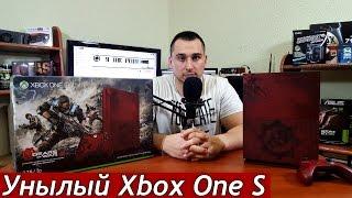PC💻 Vs Xbox One S🎮