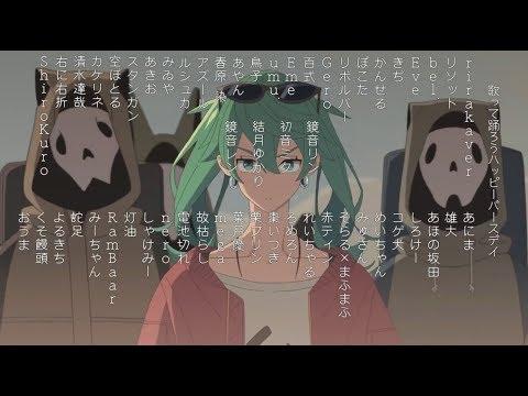 【◇大合唱◆】砂の惑星【男女56人】| Suna no Wakusei 【Nico Nico Chorus】