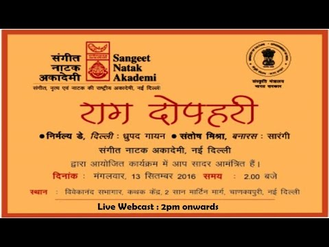 Sangeet Natak Akademi Live Stream