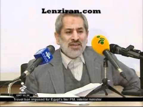 Tehran prosecutor inauguate special media and culture tribunal