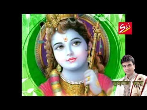 कृष्णा भजन 2017 - इस योग्य हम कहा - Shriniwas Sharma - Samarpan Part- 1 #Shree Cassettes Industries