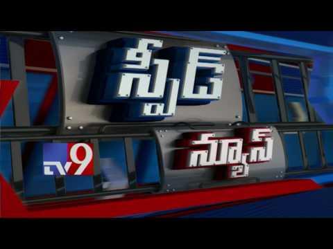 Speed News : 29-04-2017 - TV9