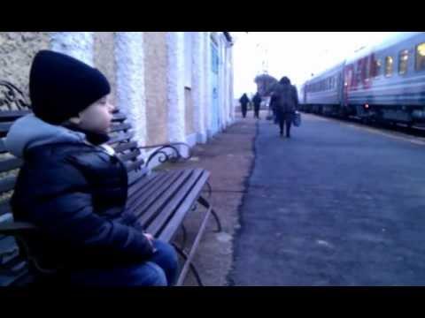 Прибытие поезда, Армавир 1