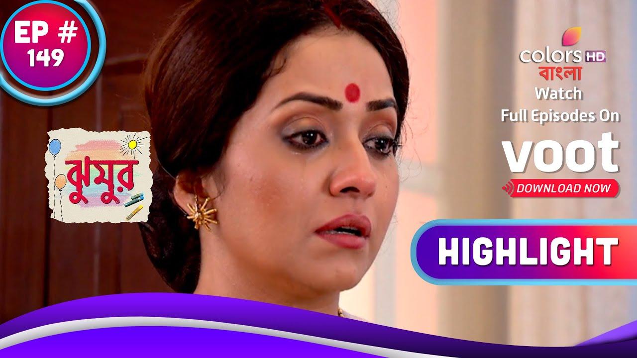 Jhumur | ঝুমুর | Shakuntala Tortures Jhumur! | ঝুমুরের ওপর শকুন্তলা'র অত্যাচার