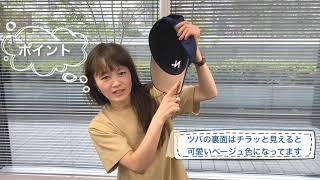 NOKグッズ紹介『N.E キャップ』~ NOUB2 Tour 2020~