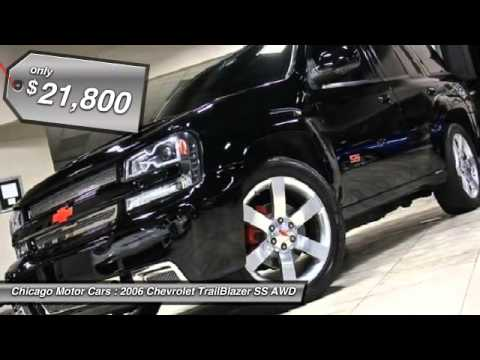 2006 chevrolet trailblazer ss awd chicago motorcars c62228957 youtube. Black Bedroom Furniture Sets. Home Design Ideas