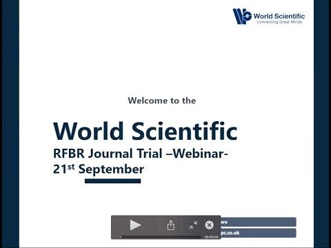 World Scientific Journal Trial Training (Russian)