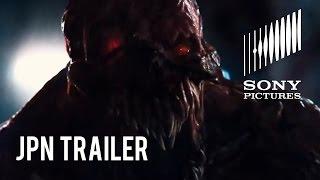 Japan | Resident Evil: The Final Chapter - Teaser Trailer