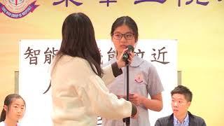 Publication Date: 2018-05-30 | Video Title: 第二屆校內辯論比賽