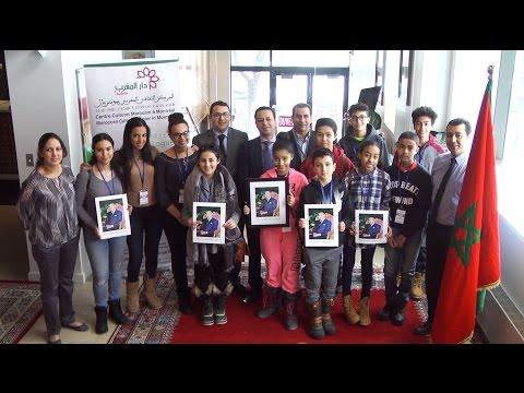 Visite culturelle des jeunes Torontois à la Maison du Maroc