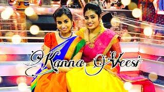 Kanna Veesi Song by Srinisha & Sivaangi