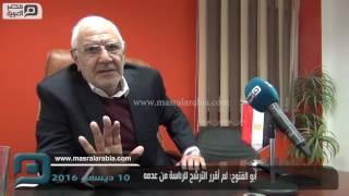 مصر العربية | أبو الفتوح: لم أقرر الترشح للرئاسة من عدمه