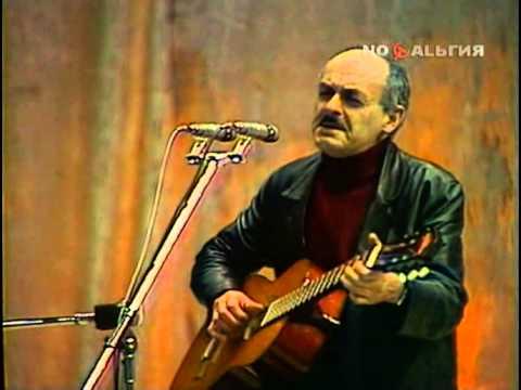 Булат Окуджава 1976 - Вечер поэзии в Лужниках