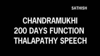 Vijay talks in chandramukhi 200th day function Sathish