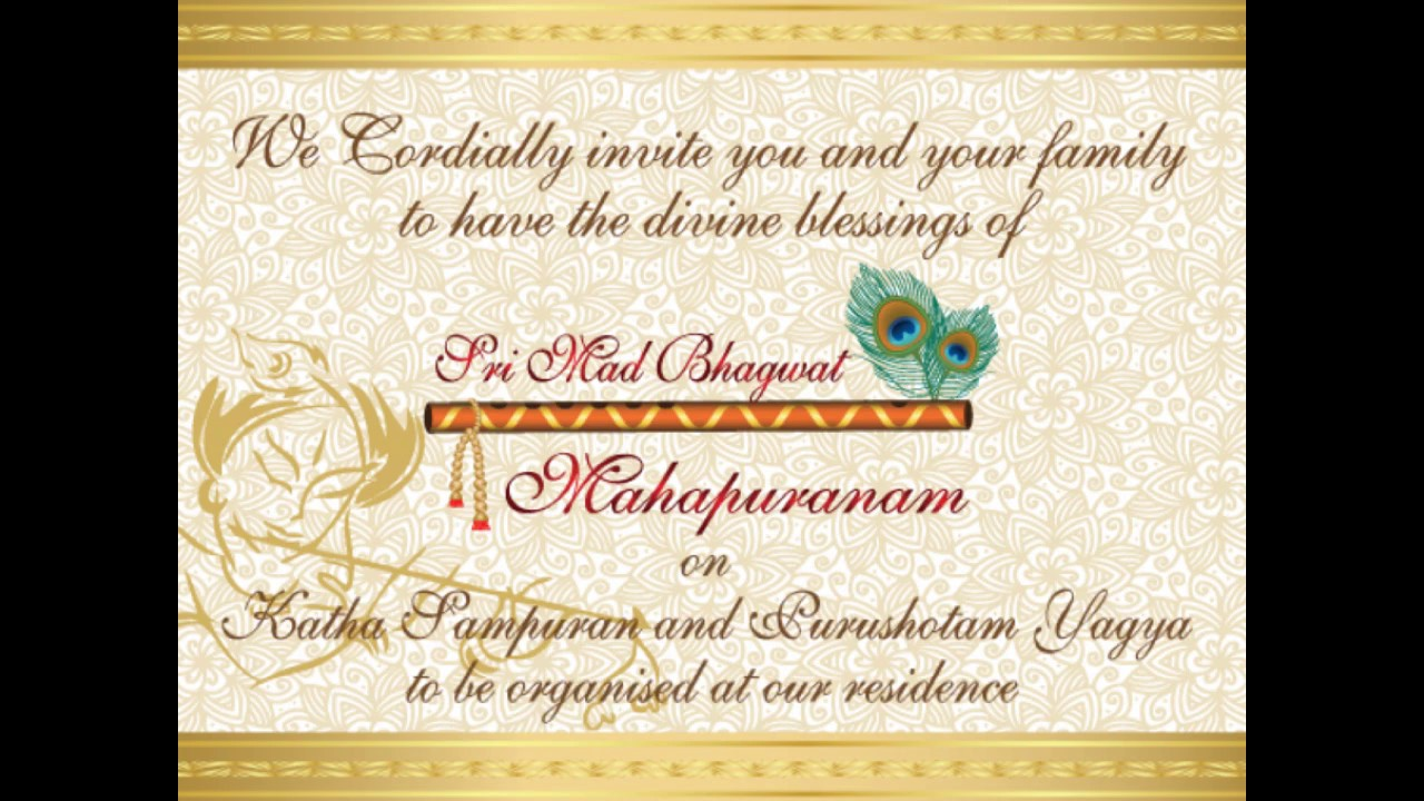 Bhagwat invitation youtube bhagwat invitation stopboris Gallery