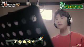 [Vid/cắt] Focus Nguyên ca keai trong MV tuyên truyền《HaHa Nông Phu》