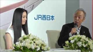 JR西日本が北陸新幹線の新CM・楽曲を披露。曲は谷村新司さん書き下ろし...