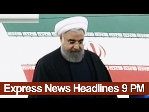 Express News Headlines and Bulletin - 09:00 PM | 28 February 2017