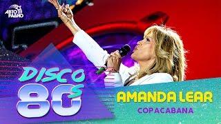 🅰️ Amanda Lear - Copacabana (Дискотека 80-х 2006, Авторадио)