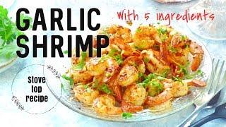 Garlic Shrimp  Easy stove top recipe with 5 ingredients