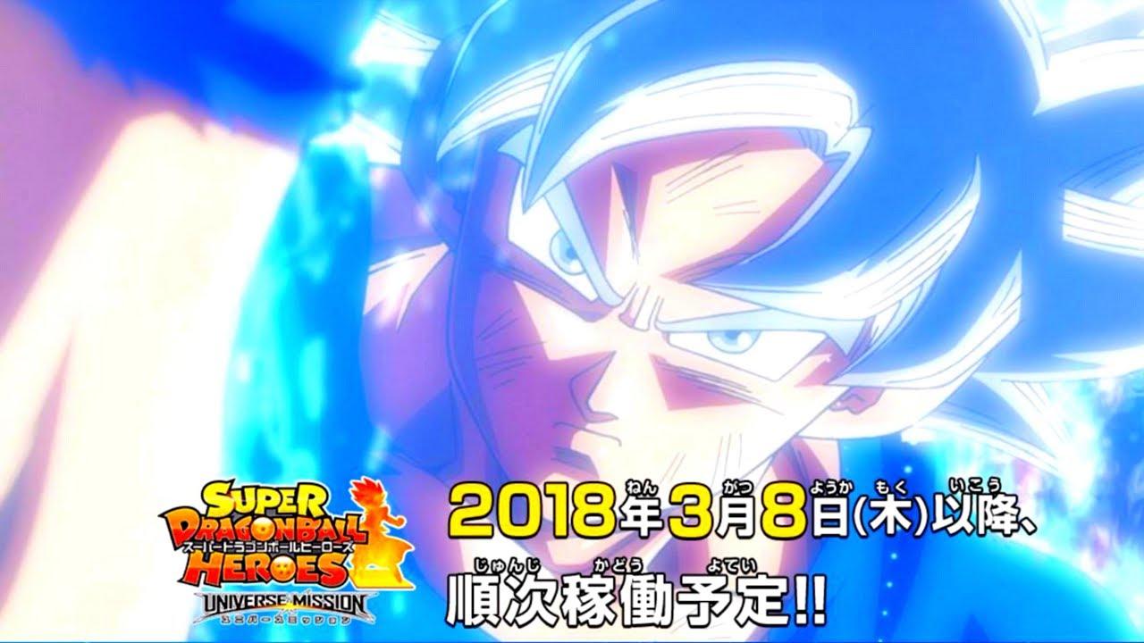 Goku Ultra Instinct Maîtrisé Nouveaux Visuels Dragon Ball Super Dbs Plt197