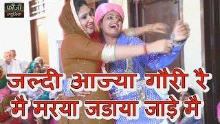 263 - मै मरया जडाया जाड़े मै  || HARYANVI FOLK LADIES SONG