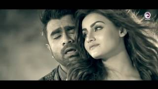 Bahudore By Imran 2016 Official Bangla Music Video HD 720p BDMusic25 Site