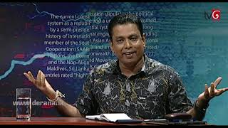 Wada Pitiya | 13th August 2019