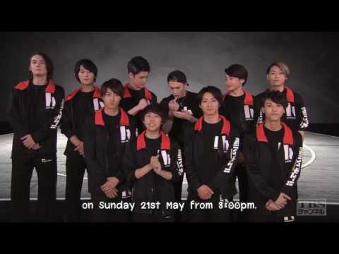 Hyper Projection Engeki 「Haikyuu!!」 Special Program: Special Message from Karasuno Cast (Eng Sub)