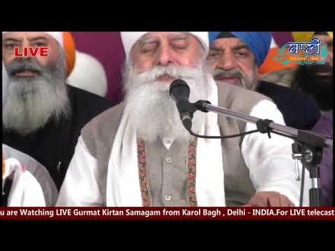 26 Jan 2019 - Bhai Chamanjeet Singh Ji Lal Delhi Wale at Dev Nagar - Karol Bagh - Delhi