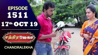 CHANDRALEKHA Serial | Episode 1511 | 17th Oct 2019 | Shwetha | Dhanush | Nagasri | Arun | Shyam