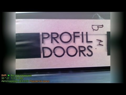 Profil Doors《Канал установка дверей™ Про двери》