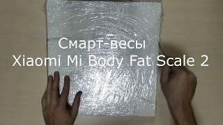 Обзор Xiaomi Mi Body Fat Scale 2 из Rozetka