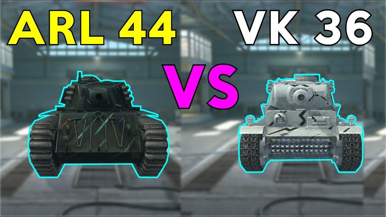 WOTB | VK 36 VS ARL 44