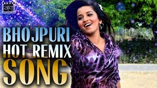 Kail Na Jala Pyar Kehu Se | BHOJPURI ROMANTIC REMIX SONG | Monalisa | Nav Bhojpuri